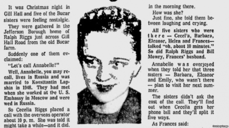 Аннабель Бюкар   С 1946 года девушка занимала должность клерка американского по