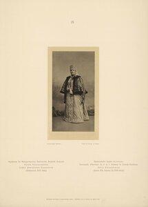 Фрейлина Ея Императорского Высочества Великой Княгини Ксении Александровны, Софья Дмитриевна Евреинова
