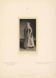 Графиня Марья Фёдоровна Шереметьева, рожд. Графиня Гейден