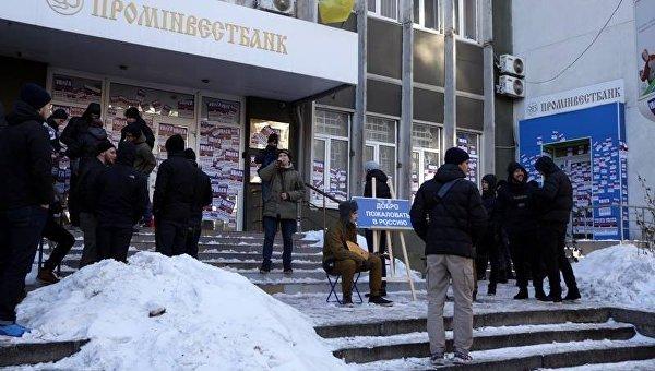 Бизнесмен Ярославский подал документы наутверждение покупки «дочки» российского банка