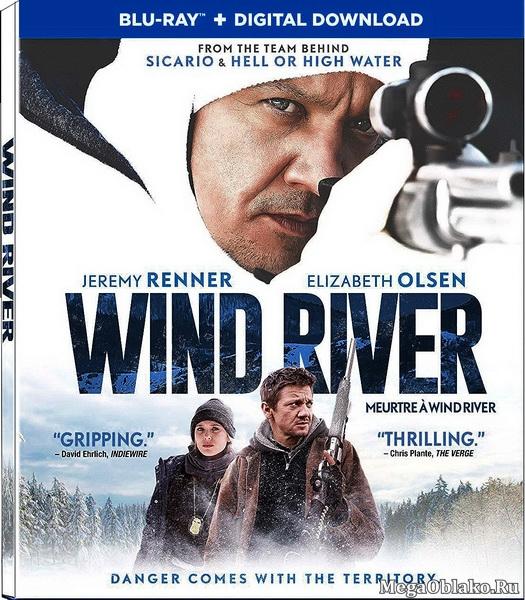 Ветреная река / Wind River (2017/BDRip/HDRip)