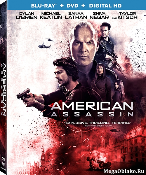 Наемник / American Assassin (2017/BDRip/HDRip)