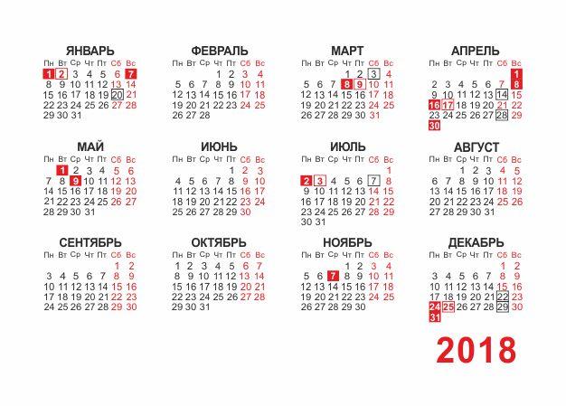 Календарная сетка Беларусь 2018 на русском языке в векторе, скачать бесплатно