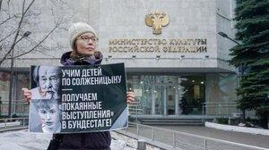 Учим детей по Солженицыну — получаем покаяние в бундестаге Германии