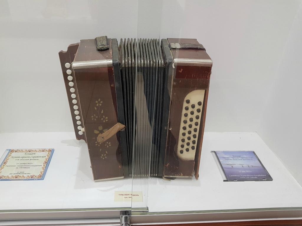Самый популярный музыкальный инструмент на дискотеках Саратова прошлого столетия 20171102_104929.jpg