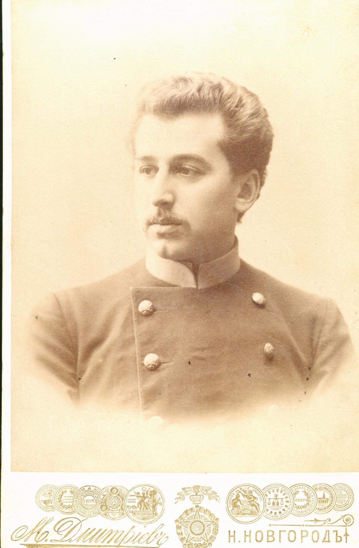 Портрет Николая Филипповича Городецкого (брат Анны Филипповны Дмитриевой)