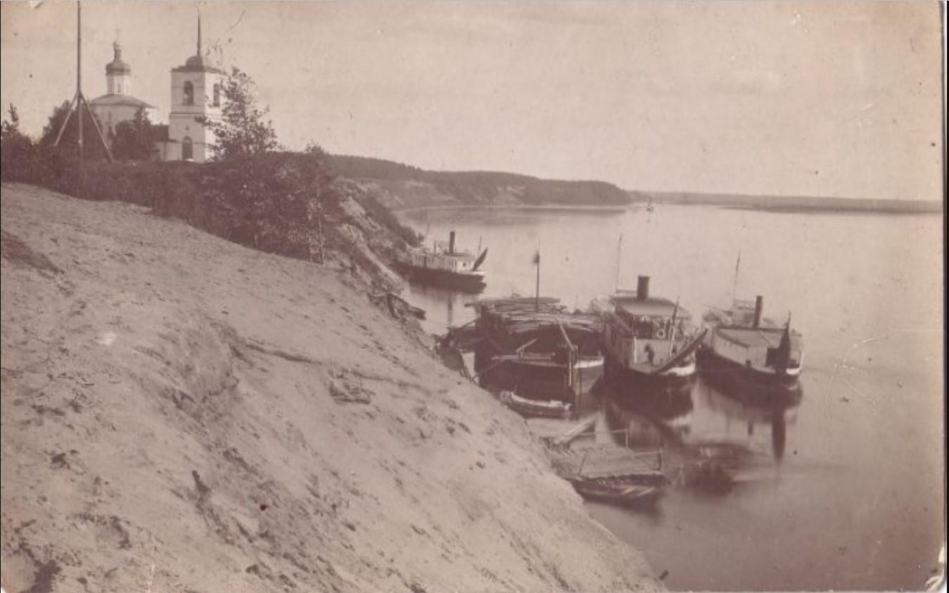 Вид на берег Ваги