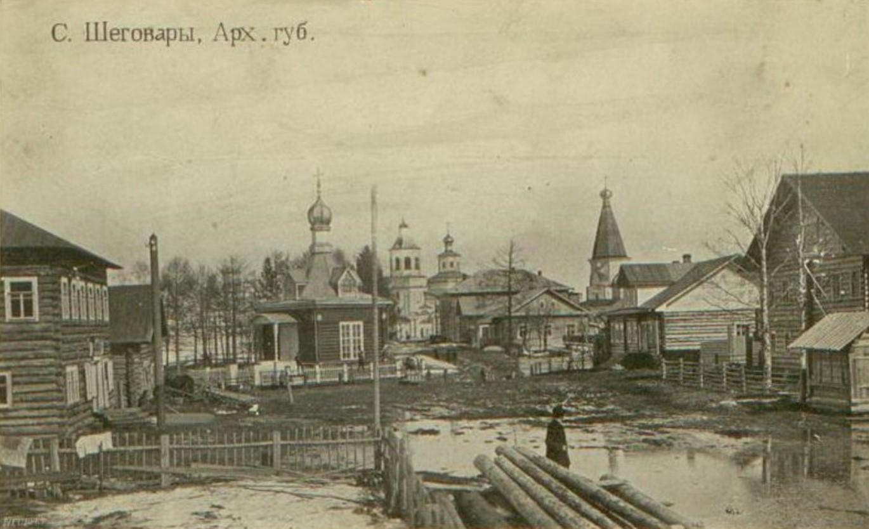 Окрестности Шенкурска. Село Шеговары