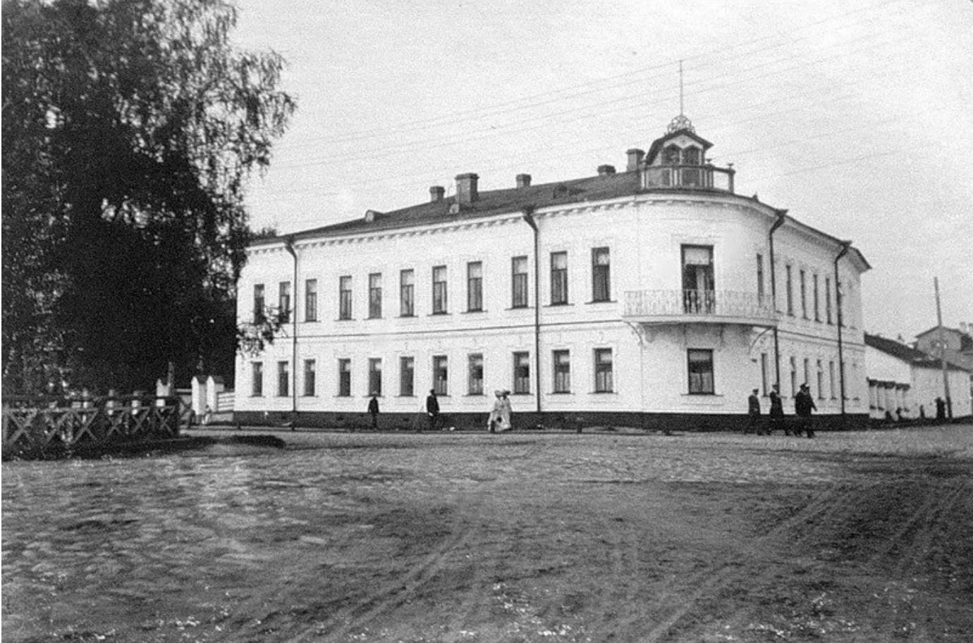 Дом купца А. И. Костогорова