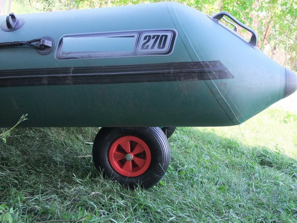 Шасси для надувной лодки.