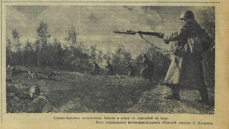 Красная звезда, 2 октября 1941 года