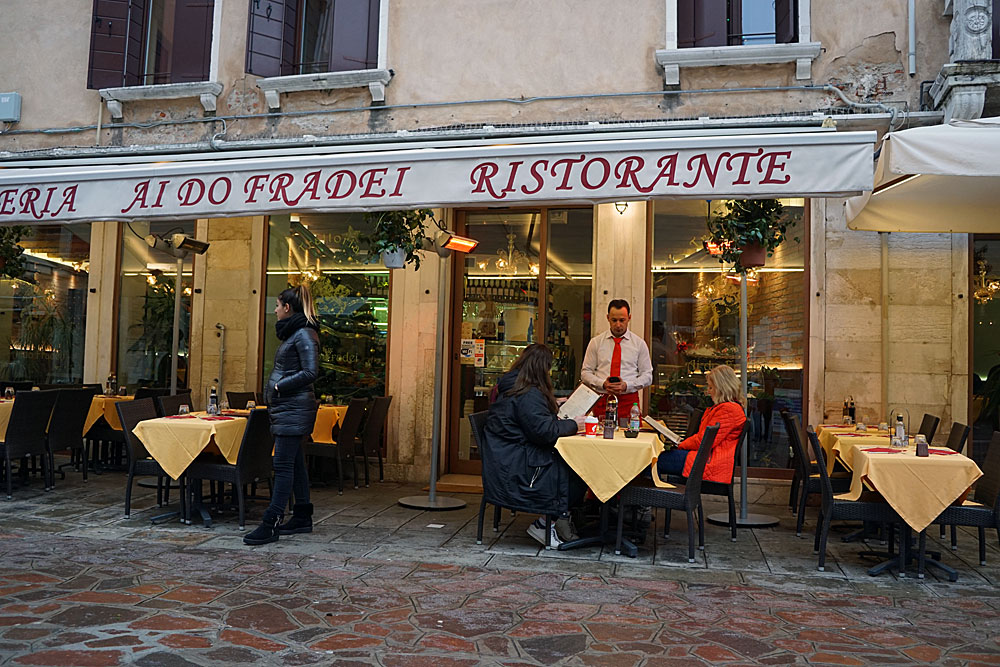 Нас пытались развести в Венеции на 100 евро. Мне удалось снизить ущерб до 15