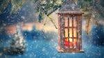 rozhdestvo-christmas-elka-lantern-holiday-celebration-ukrash.jpg