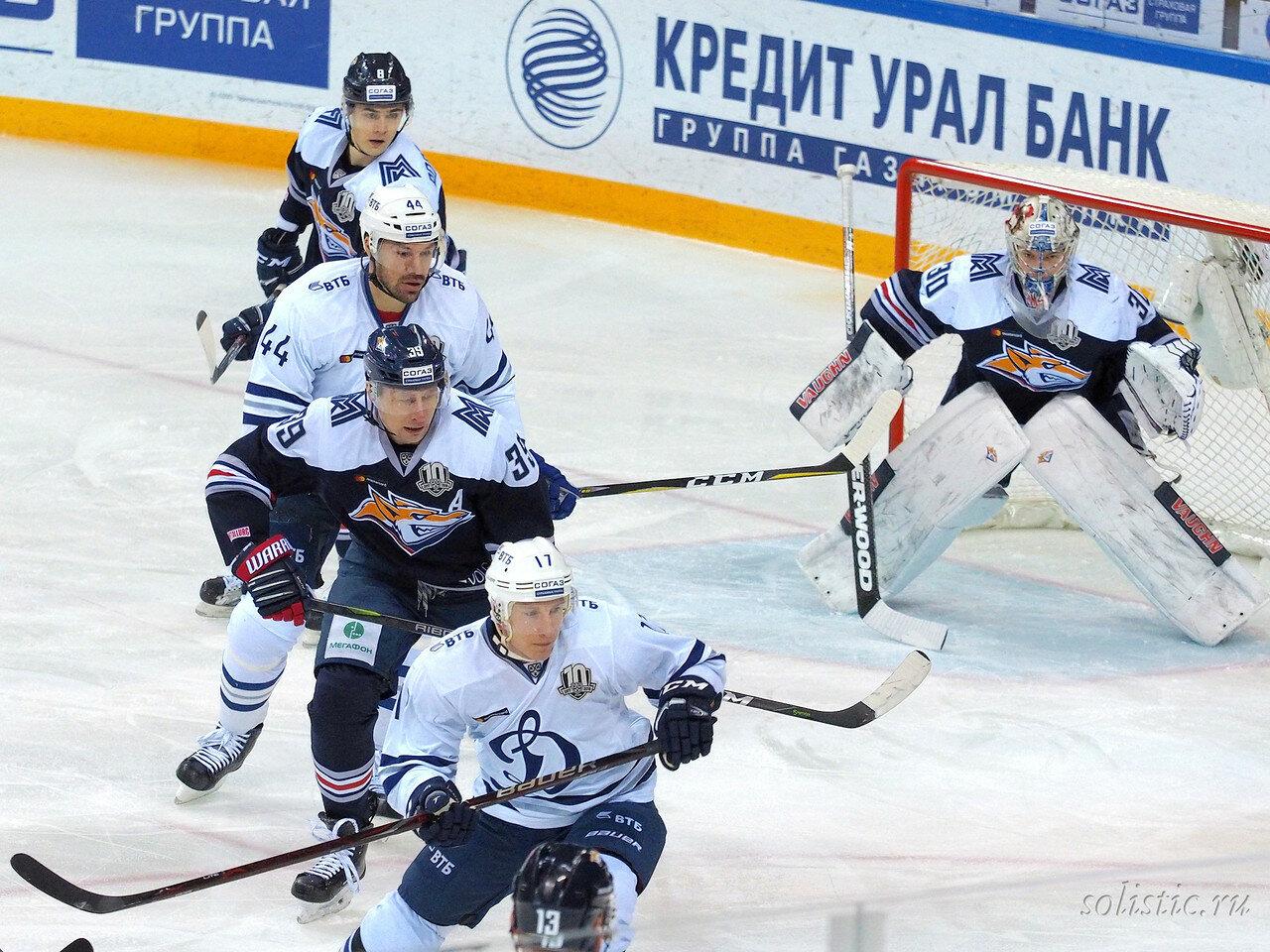 55 Металлург - Динамо 27.12.2017