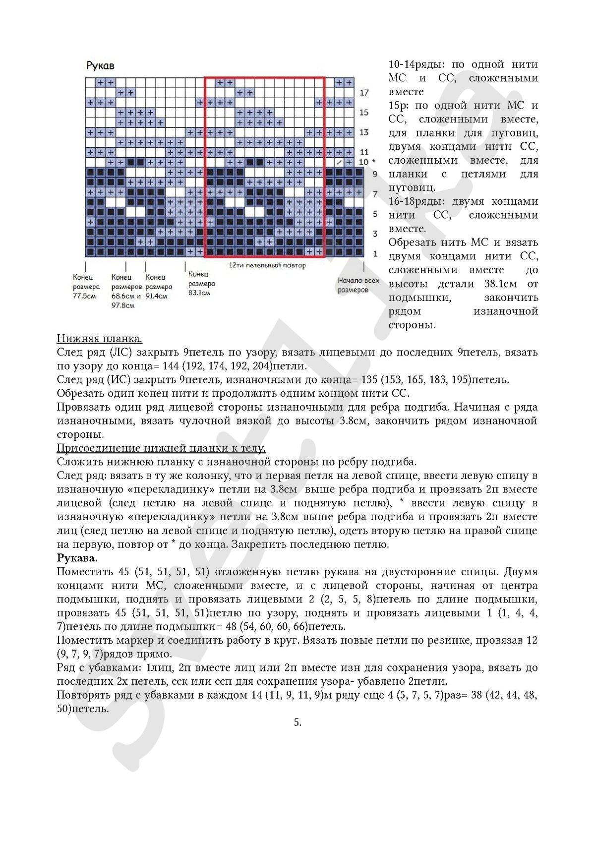 https://img-fotki.yandex.ru/get/872977/125862467.117/0_1d3e6b_662a6a93_orig