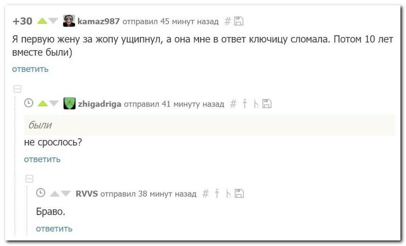 Забавные комментарии из социальных сетей (27.11.17)