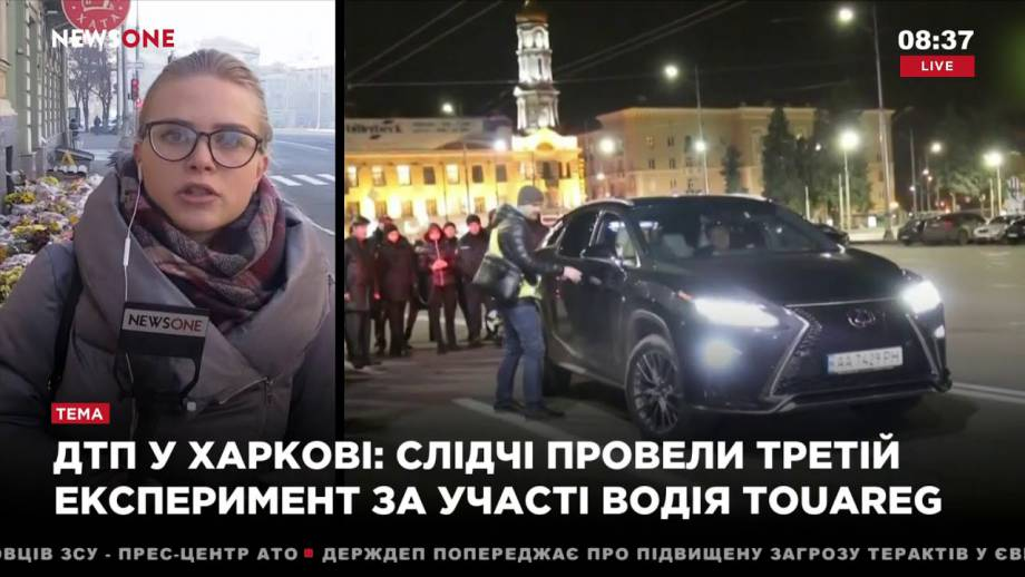 Расследование ДТП в центре Харькова, в котором погибло шесть человек, находится на завершающей стадии, - Нацполиция