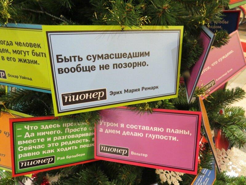 https://img-fotki.yandex.ru/get/872977/140132613.674/0_23b113_b7b463c_XL.jpg