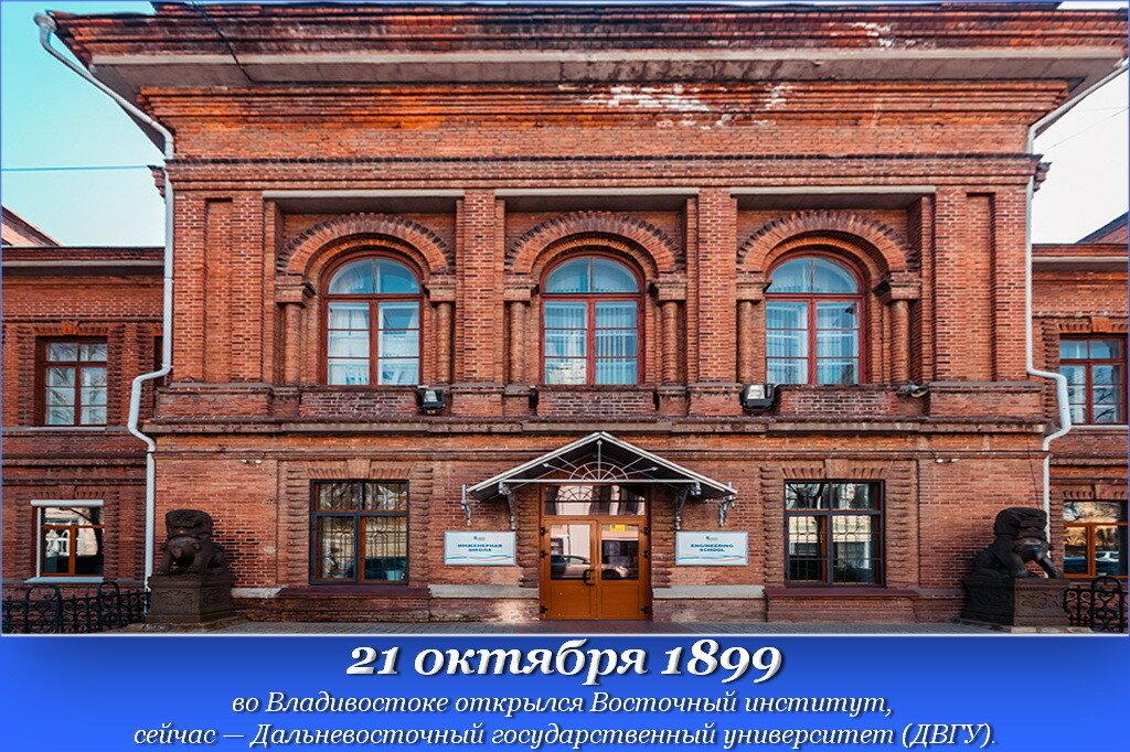 1899-10-21 810071.jpg