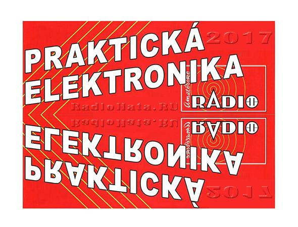 A Radio. Prakticka Elektronika №1-№12 (2017)