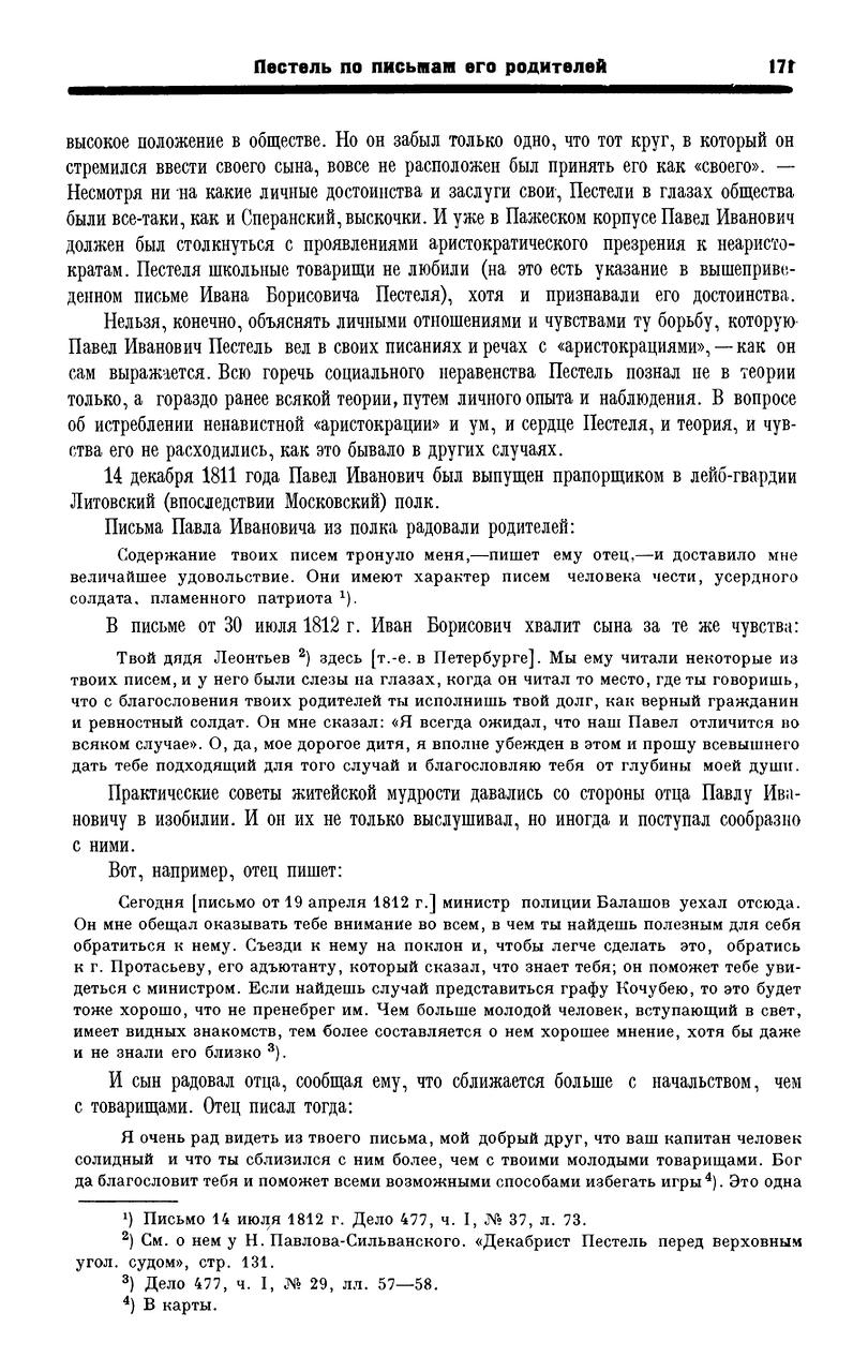 https://img-fotki.yandex.ru/get/872977/199368979.8a/0_20f528_be3b46f1_XXXL.png