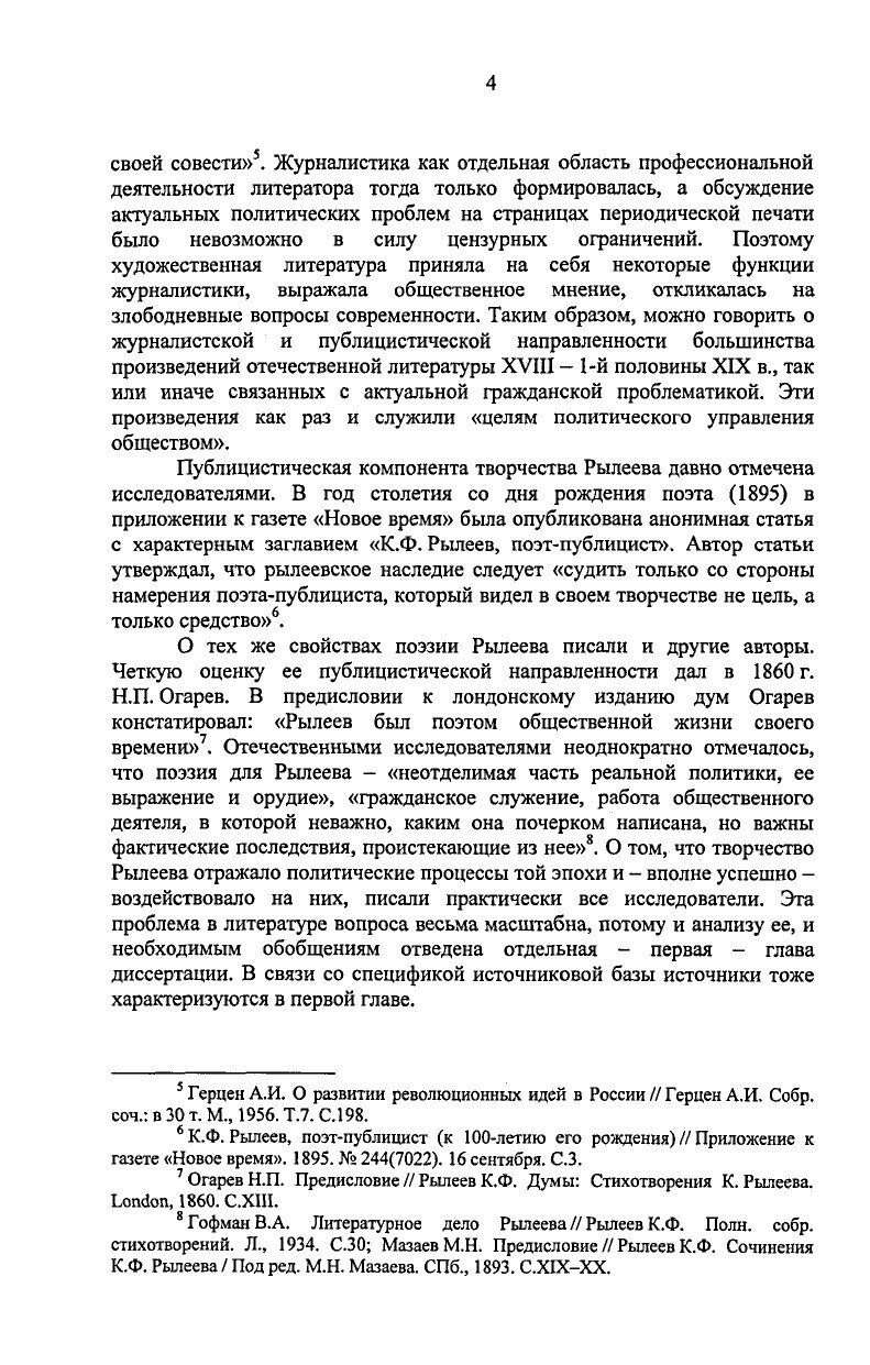 https://img-fotki.yandex.ru/get/872977/199368979.8b/0_20f546_93a6d761_XXXL.jpg