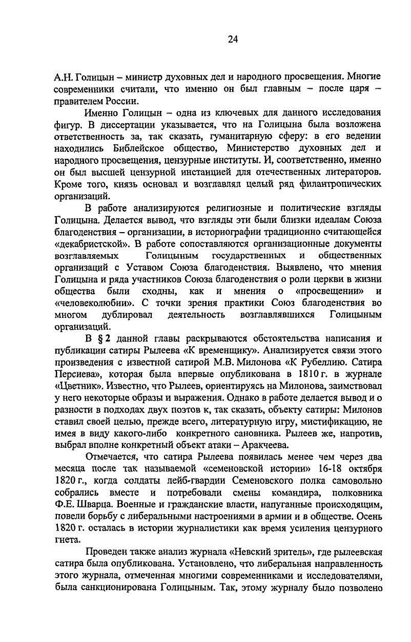 https://img-fotki.yandex.ru/get/872977/199368979.8b/0_20f55d_5098ffd1_XXXL.jpg