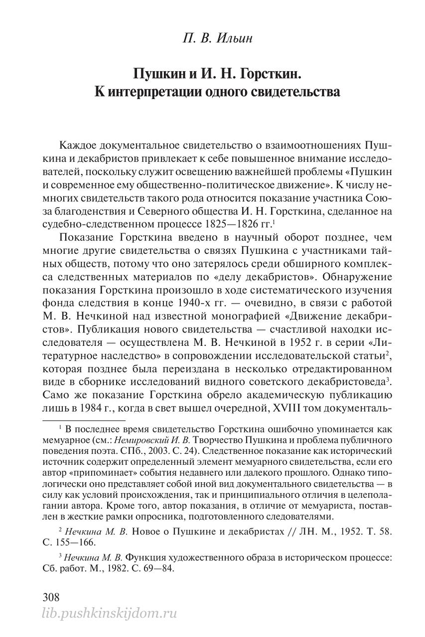 https://img-fotki.yandex.ru/get/872977/199368979.8b/0_20f57a_b92a0beb_XXXL.png