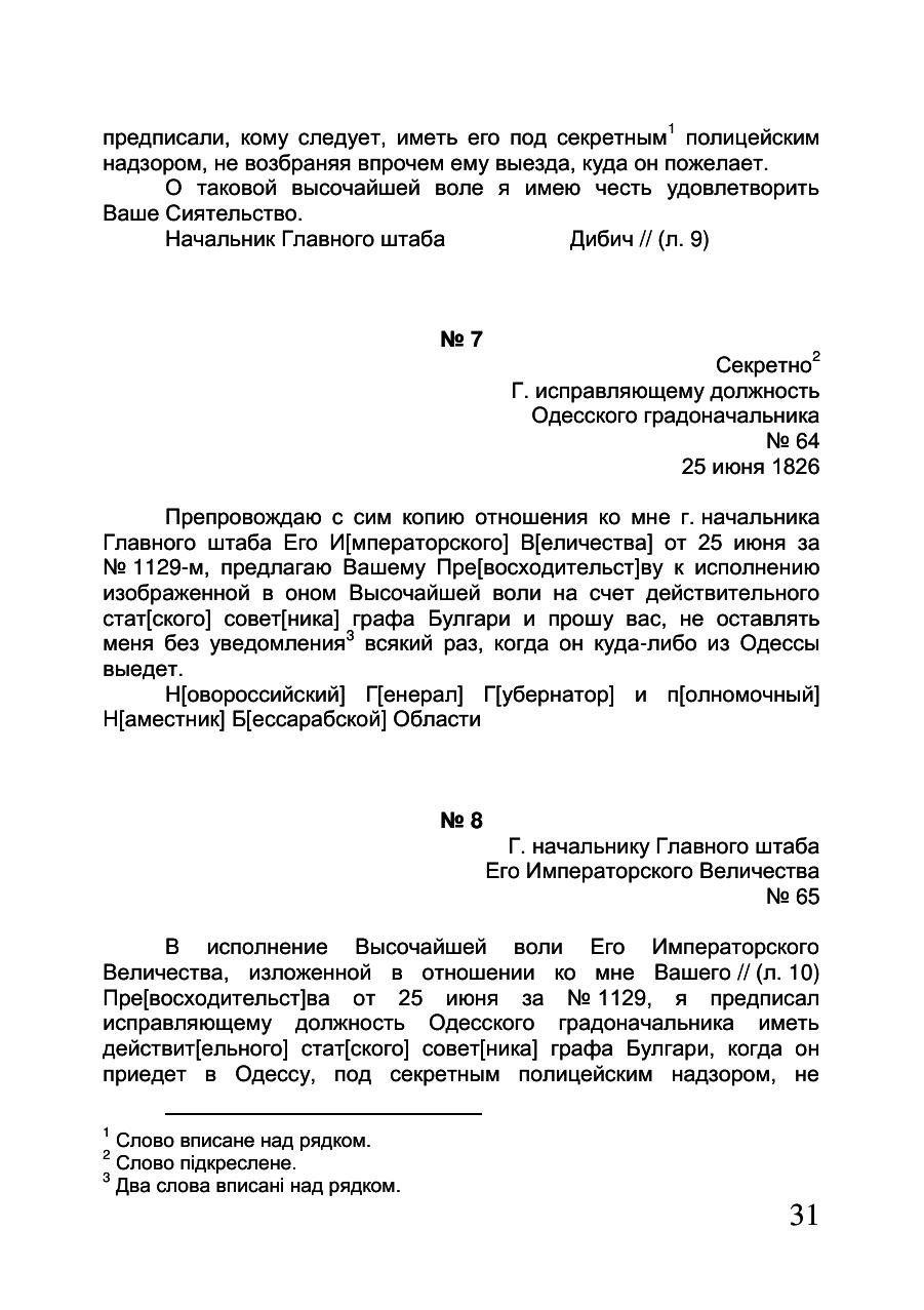 https://img-fotki.yandex.ru/get/872977/199368979.8d/0_20f5c0_965eeb3c_XXXL.png