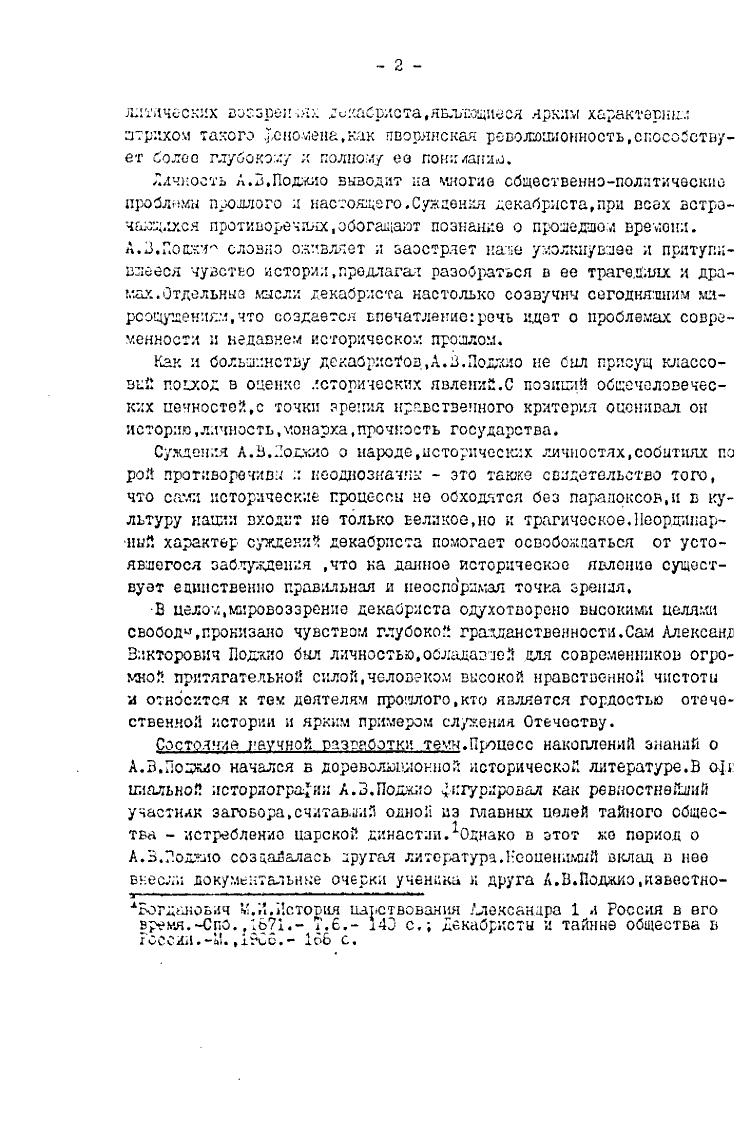 https://img-fotki.yandex.ru/get/872977/199368979.8d/0_20f5e3_349b5c55_XXXL.png