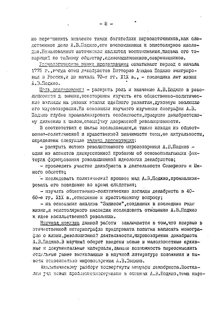 https://img-fotki.yandex.ru/get/872977/199368979.8d/0_20f5e9_3cf6b02c_XXXL.png