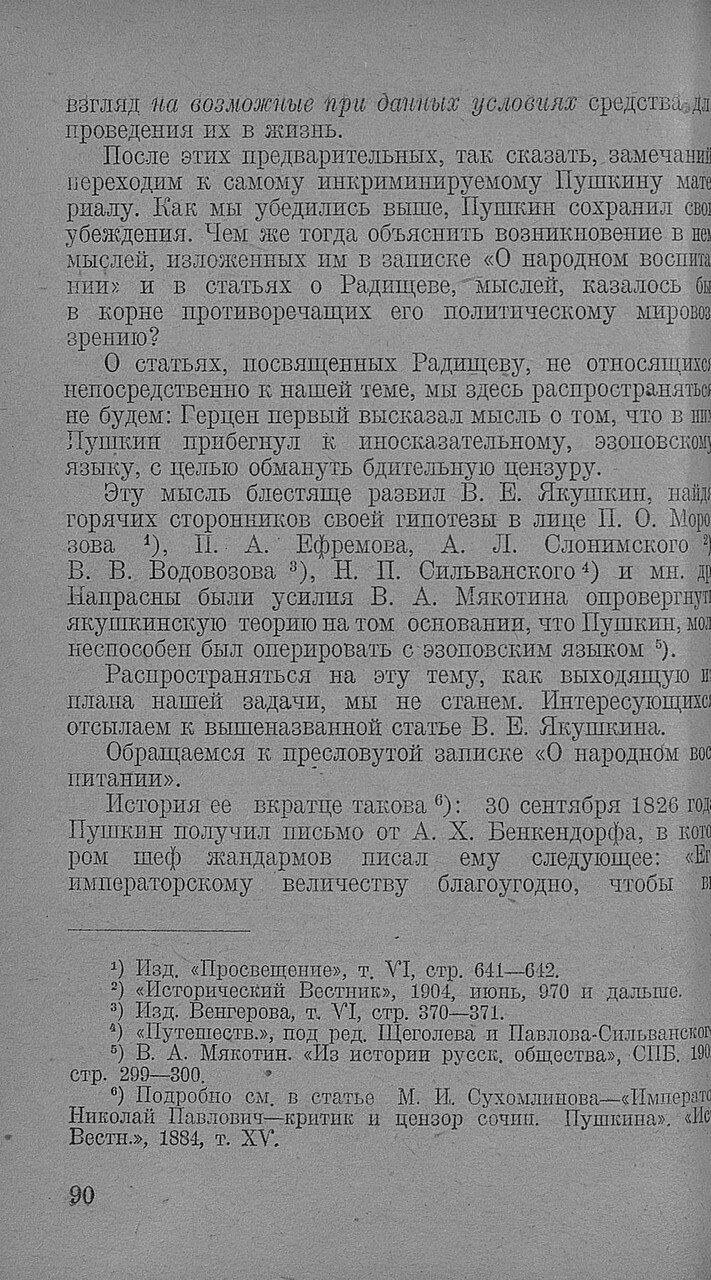 https://img-fotki.yandex.ru/get/872977/199368979.91/0_20f6c5_e9b37841_XXXL.jpg