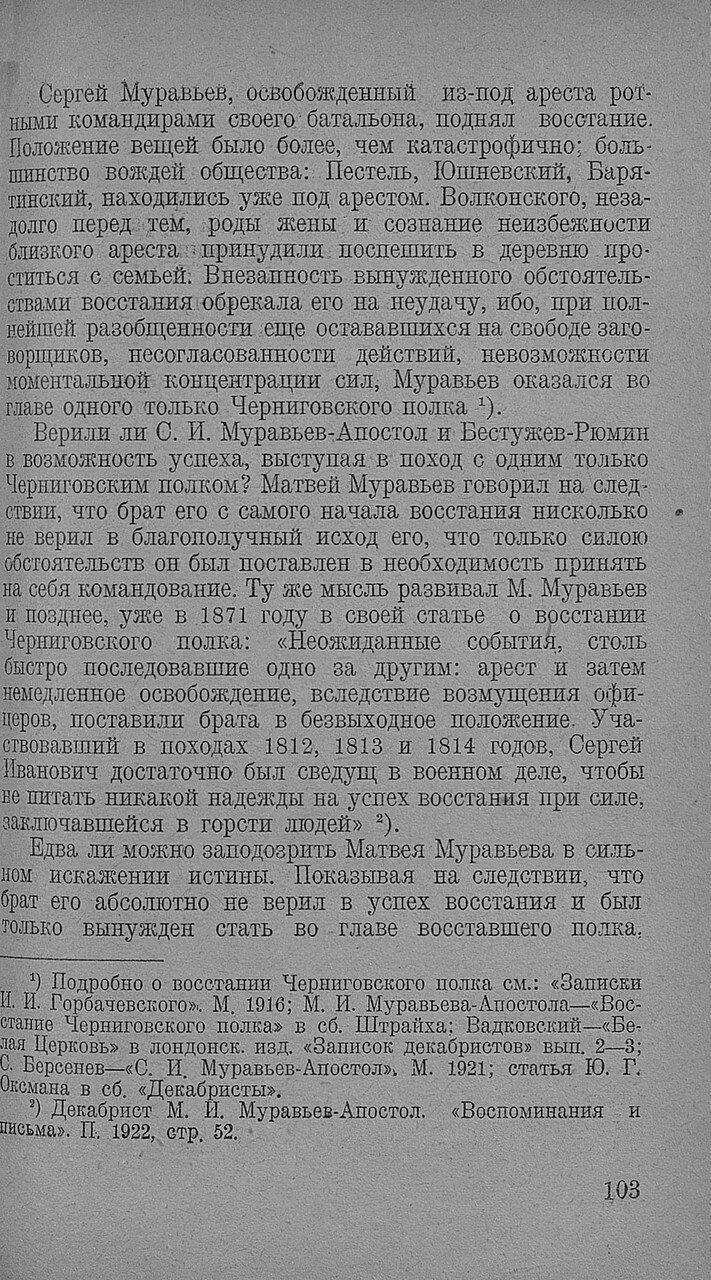 https://img-fotki.yandex.ru/get/872977/199368979.91/0_20f6d4_6f67c816_XXXL.jpg