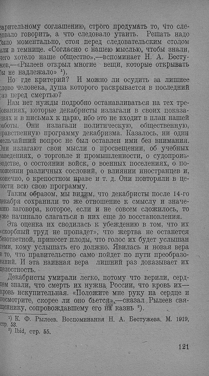 https://img-fotki.yandex.ru/get/872977/199368979.91/0_20f6e4_a716761c_XXXL.jpg
