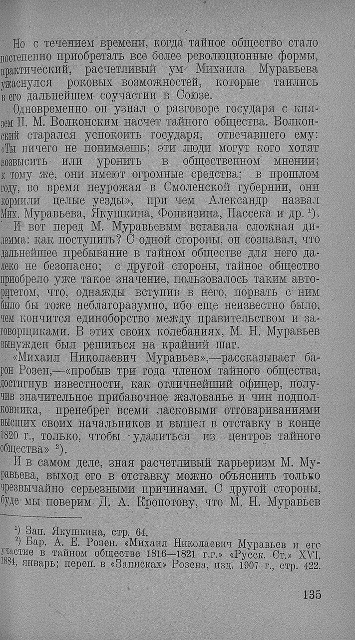 https://img-fotki.yandex.ru/get/872977/199368979.91/0_20f6f2_63a3d2d8_XXXL.jpg