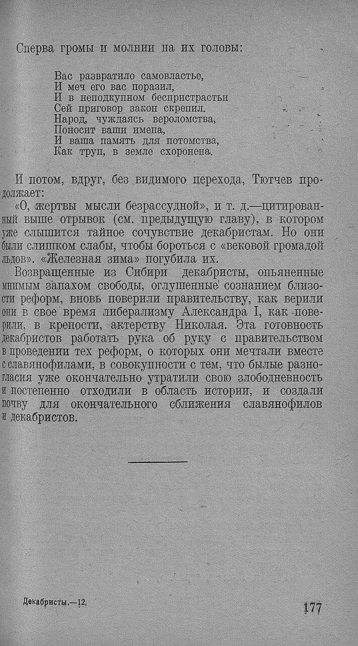 https://img-fotki.yandex.ru/get/872977/199368979.92/0_20f71d_6871263_XXXL.jpg