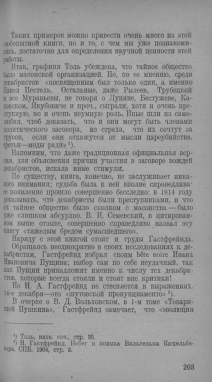 https://img-fotki.yandex.ru/get/872977/199368979.93/0_20f737_37e80fdb_XXXL.jpg