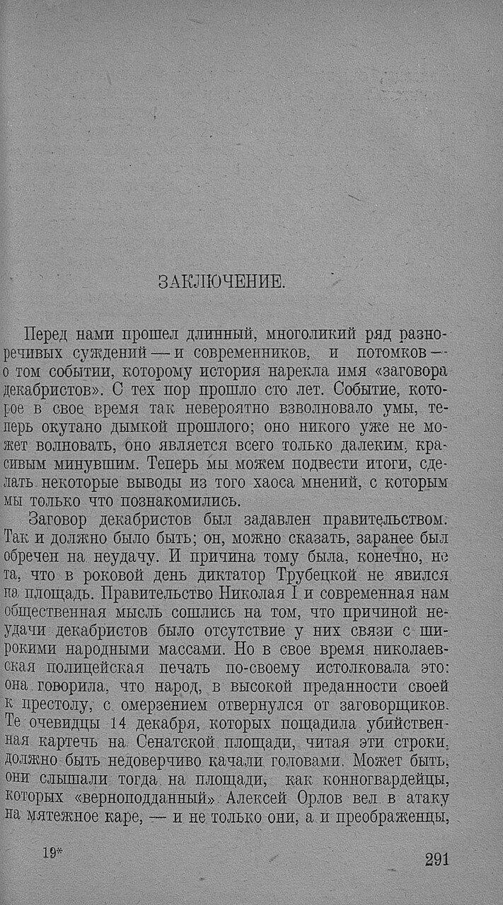 https://img-fotki.yandex.ru/get/872977/199368979.95/0_20f78f_4d3b9dfe_XXXL.jpg