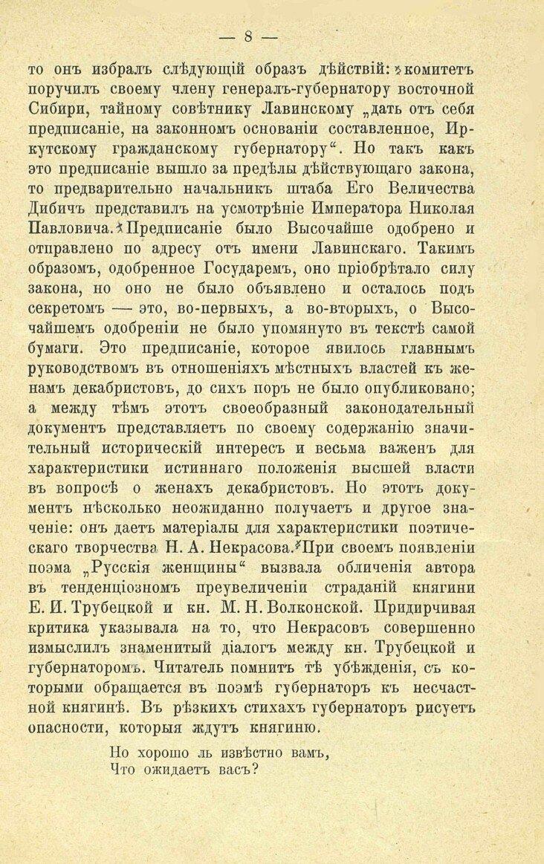 https://img-fotki.yandex.ru/get/872977/199368979.97/0_213c34_51cb88c1_XXXL.jpg