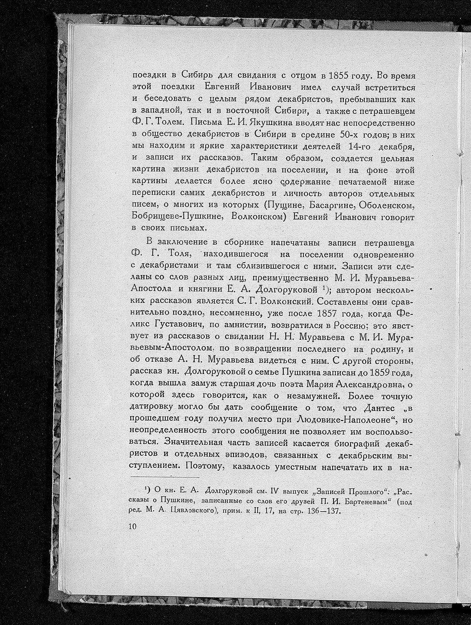https://img-fotki.yandex.ru/get/872977/199368979.a0/0_214308_5a4ddd2e_XXXL.jpg