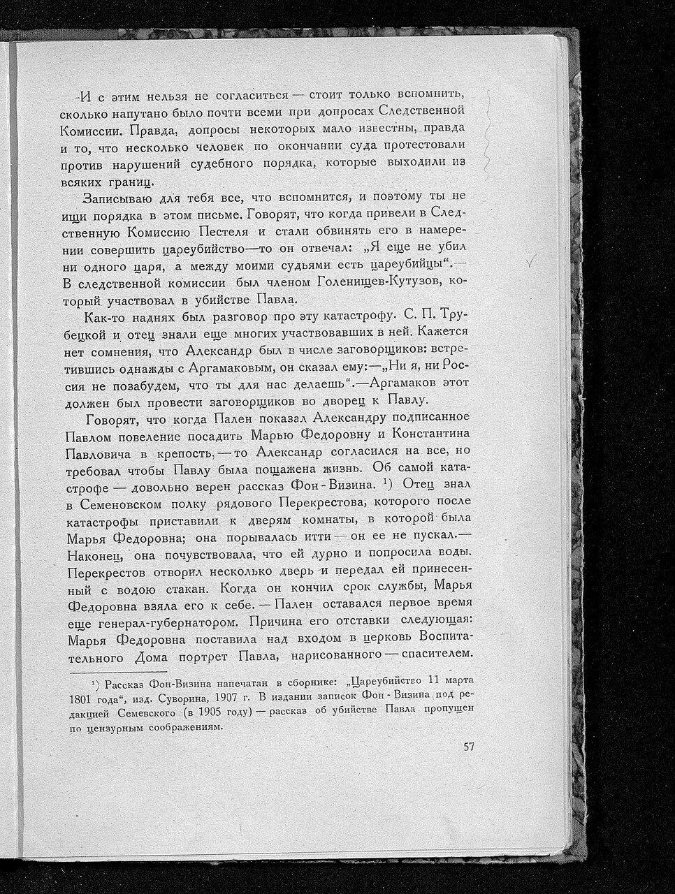 https://img-fotki.yandex.ru/get/872977/199368979.a1/0_214335_3ff196a9_XXXL.jpg
