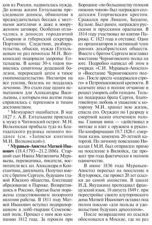 https://img-fotki.yandex.ru/get/872977/199368979.a4/0_2143cb_154f942f_XXXL.jpg