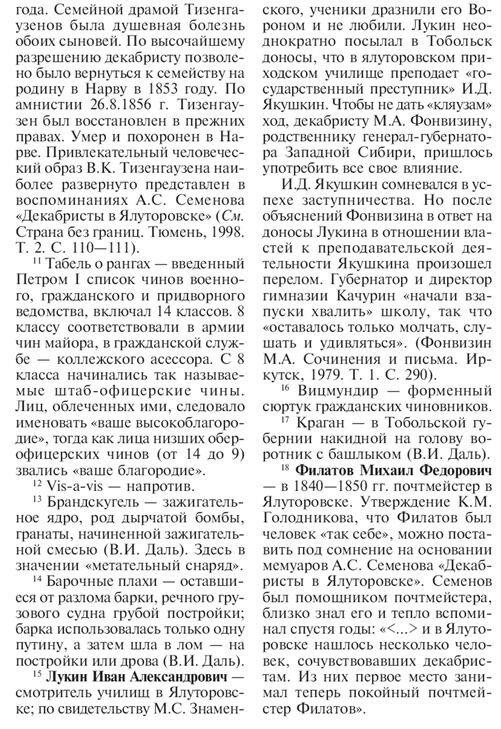 https://img-fotki.yandex.ru/get/872977/199368979.a4/0_2143cf_7e6ffe39_XXXL.jpg