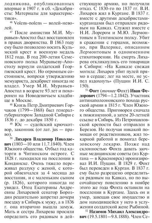 https://img-fotki.yandex.ru/get/872977/199368979.a4/0_2143d6_e96ead65_XXXL.jpg
