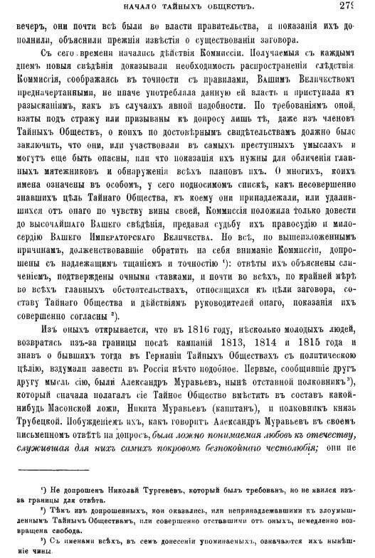 https://img-fotki.yandex.ru/get/872977/199368979.b6/0_2179fa_648d86c0_XL.jpg