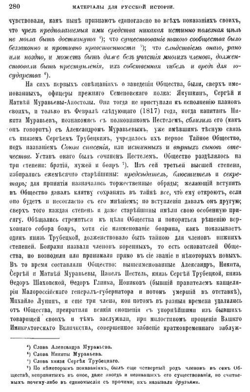 https://img-fotki.yandex.ru/get/872977/199368979.b6/0_2179fb_5c810f75_XL.jpg