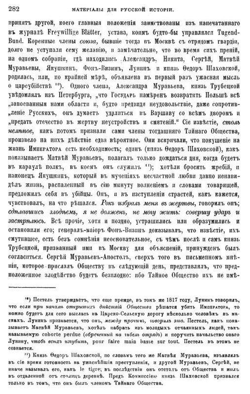 https://img-fotki.yandex.ru/get/872977/199368979.b6/0_2179fd_3733c290_XL.jpg
