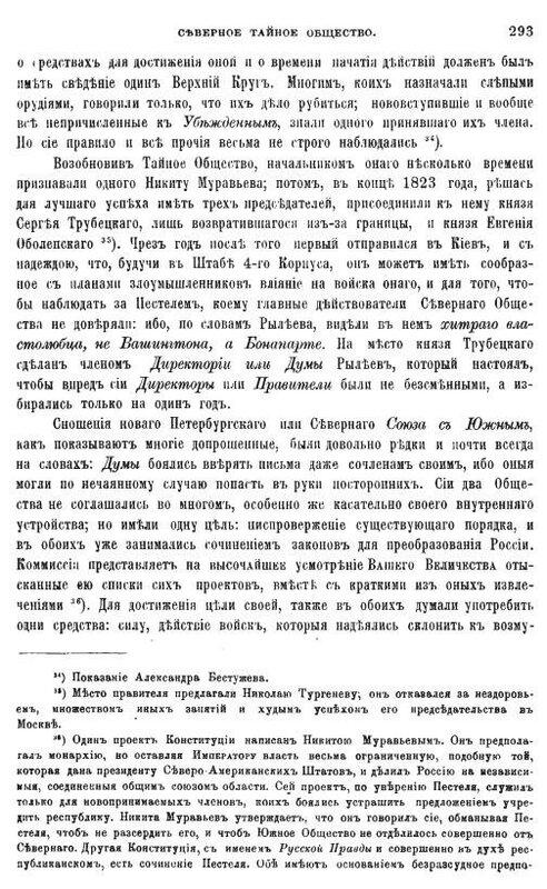 https://img-fotki.yandex.ru/get/872977/199368979.b6/0_217a08_2b6ffafd_XL.jpg