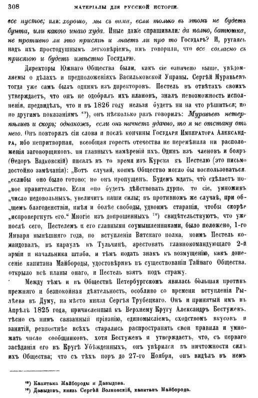 https://img-fotki.yandex.ru/get/872977/199368979.b6/0_217a17_87239618_XL.jpg