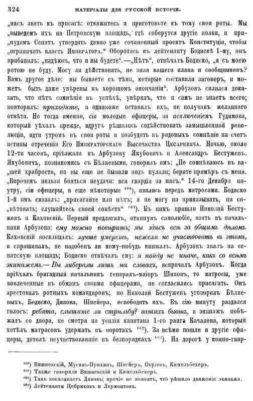 https://img-fotki.yandex.ru/get/872977/199368979.b7/0_217a27_95e7f717_XL.jpg
